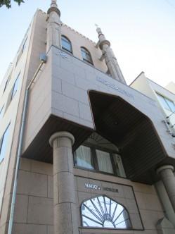 名古屋モスク外観